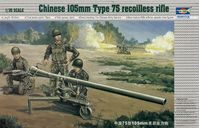 Chinese 105mm Type 75 Recoilless Rifle