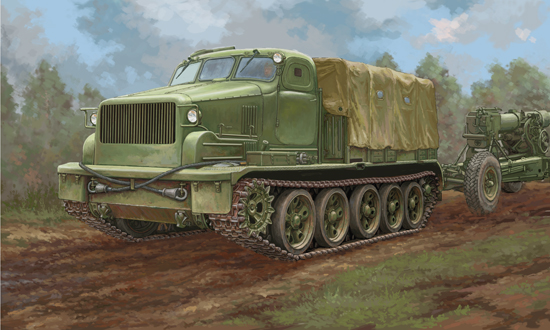 AT-T Artillery Prime Mover - Image 1