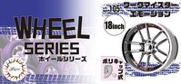 Wheel Series No.105 Work Meister Emotion 18-inch - Image 1