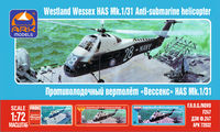 "Westland ""Wessex"" HAS Mk.1/31 British anti-submarine helicopter - Image 1"