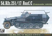 SdKfz 251/17 Ausf C Command Halftrack
