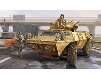 American M1117 Guardian Armored Security Vehicle (ASV)