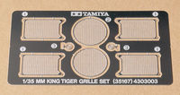 King Tiger grille set