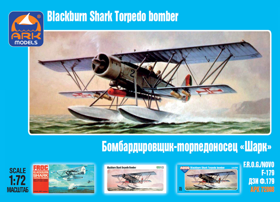 "Blackburn ""Shark"" British torpedo bomber - Image 1"