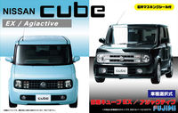 Nissan cube EX/adjuctive - Image 1