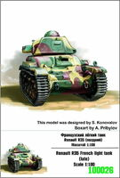 Renault R35 French Light Tank (late) - Image 1