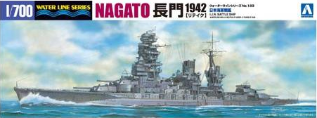 Nagato 1942 Update Edition - Image 1