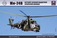 Mil Mi-24V Russian Aerospace Forces attack helicopter