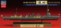 Japanese navy light cruiser Tatsuta full hull special