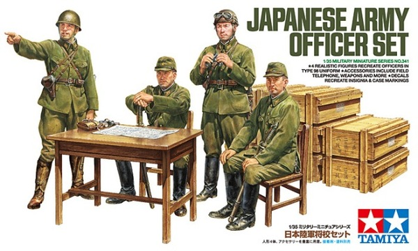 Japanese Army Officer Set - Image 1