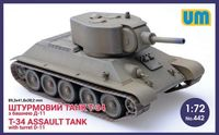 T-34 Assault tank with turred D-11 - Image 1