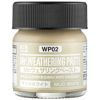 WP02 Mr.Weathering Paste Mud White