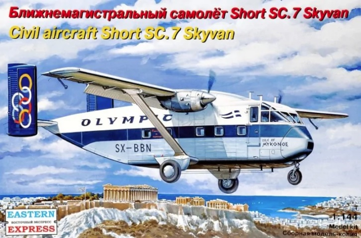 Civil aircraft Short SC.7 Skyvan - Image 1