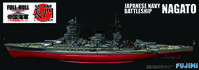 Japanese Navy Battleship Nagato FULL HULL