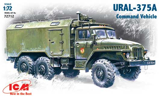 URAL-375A Command Vehicle - Image 1