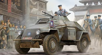 Sd.Kfz.221 Armored Car (Chinese Army Version) - Image 1