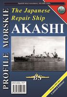 Japoński repair ship AKASHI (1942)