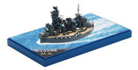 Chibimaru Ship Fuso Special Version (w/Painted Pedestal for Display) - Image 1